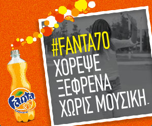 Fanta for MTV & Music 89.2